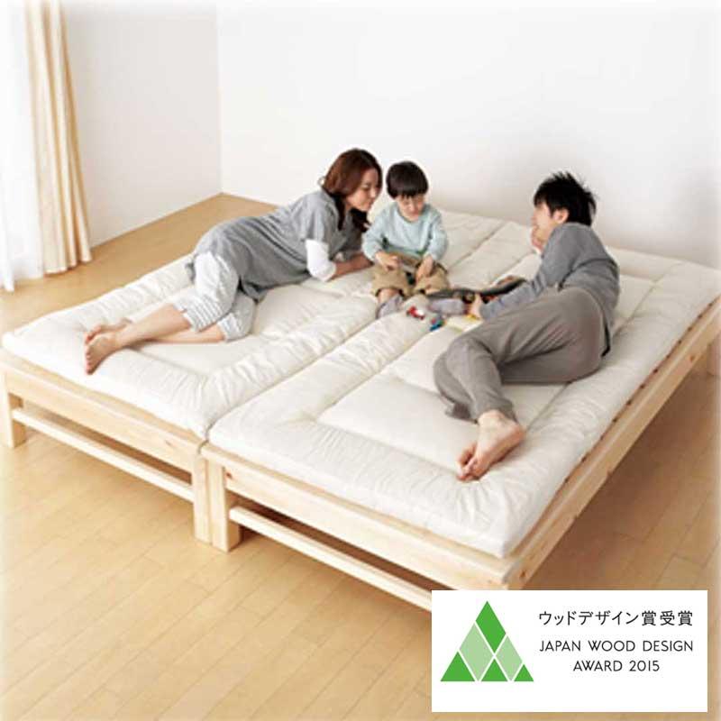 東濃檜 高さ調節すのこベッド1